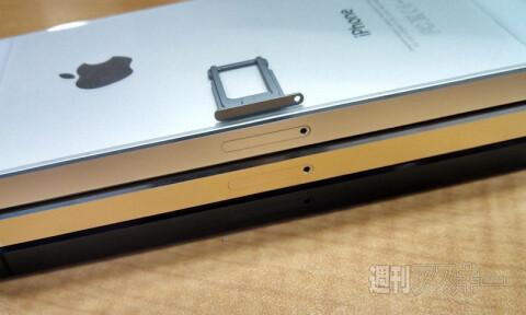 Apple iPhone5S coming in gunmetal?