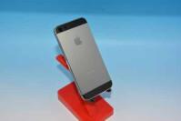 iPhone-5S-photo-in-graphite