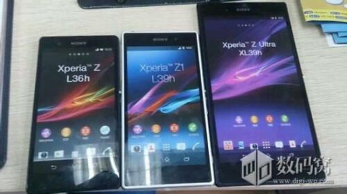 Mockups of the Sony Xperia Z, Sony Xperia Z Ultra and Sony Xperia Z1