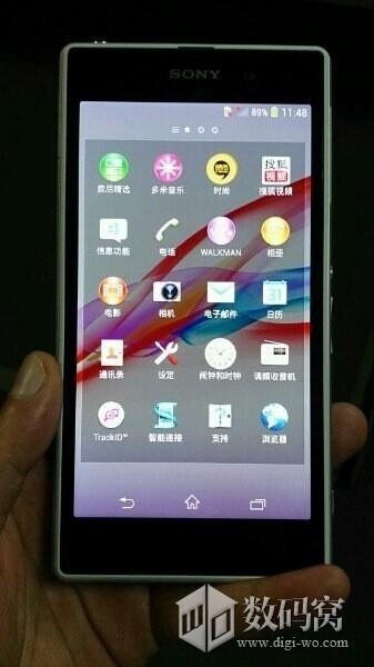 White Sony Xperia Z1, aka Honami