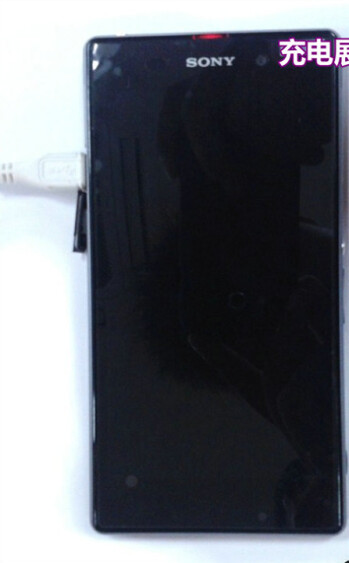 Sony Xperia Z1 (aka Honami) coming with a dedicated LED notifications indicator