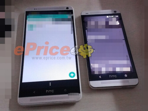 HTC One Max leaks