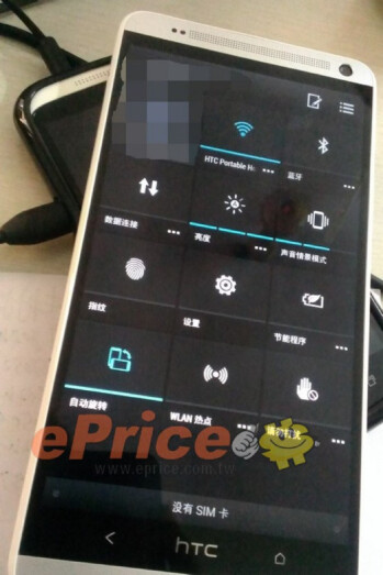 HTC One Max leaked picture seems to confirm fingerprint scanner