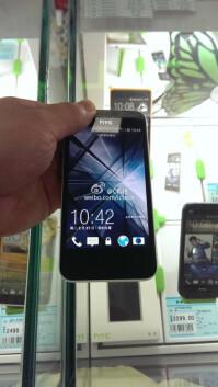 HTC-Zara-mini-images-7