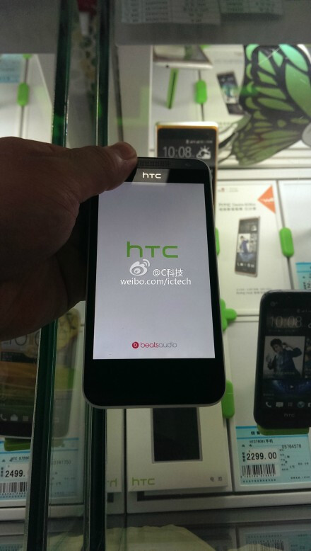 HTC Zara mini