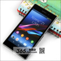 Sony-Xperia-Z1-Honami-image-1