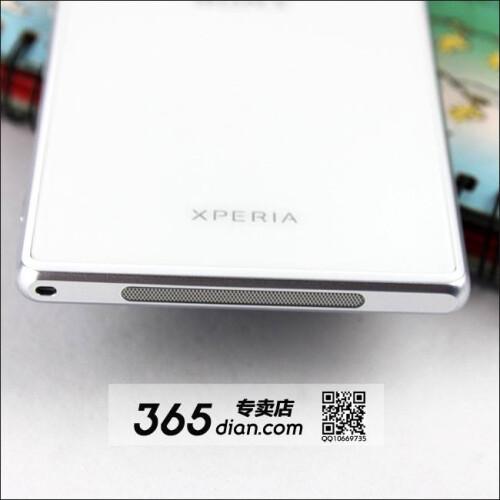 Sony Xperia Z1 (Honami) images