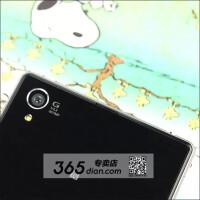 Sony-Xperia-Z1-Honami-image-3