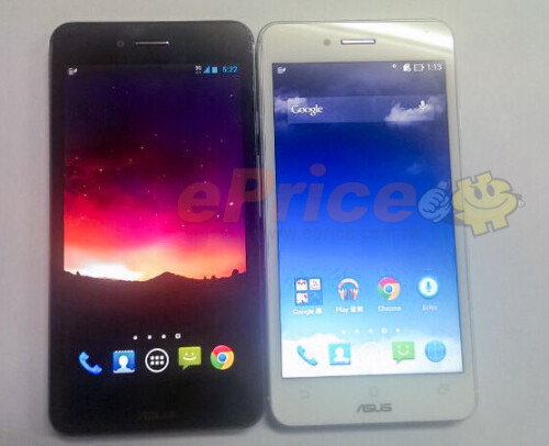 Updated ASUS PadFone Infinity caught on camera, could be released in September