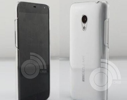 Press shot of the Meizu MX3 (L) and a leaked image revealing a 128GB model - Meizu MX3 press photo sees the light of day; phone tipped to offer 128GB of storage