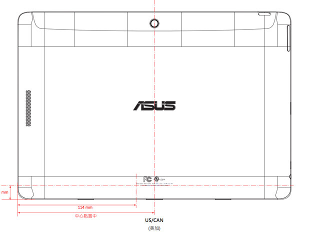 An unnamed ASUS slate just visited the FCC - New ASUS Transformer Pad expected to be introduced on September 4th