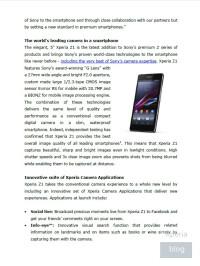 Sony-Xperia-Z1-Honami-Press-Release-2