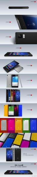 Xiaomi Mi3 unveiled: top of the line specs at half the price