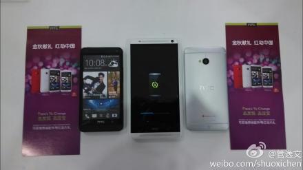 HTC One Max phablet might sport fingerprint sensor