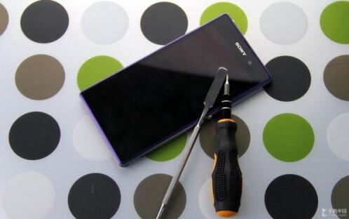 Sony Xperia Z1 teardown