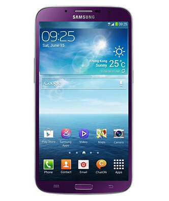 Purple Samsung Galaxy Mega 6.3 is official