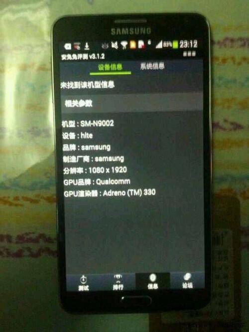 AnTuTu score for the SM-9002