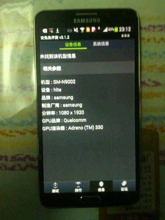 Samsung Galaxy Note 3 DUOS pays AnTuTu a visit, scores ...