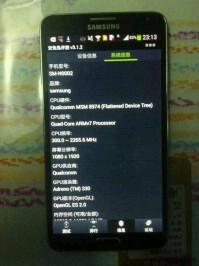 Samsung-Galaxy-Note-3-3