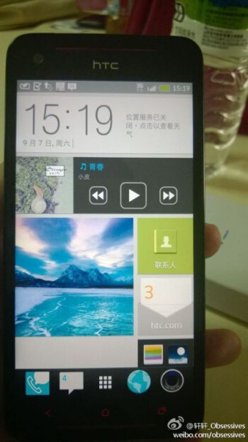 Is this our first peek into HTC's China-centric OS?