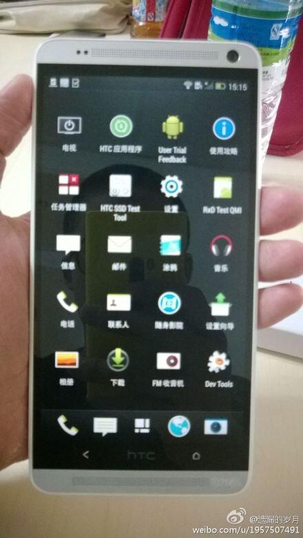 5.9-inch screen, 1080x1920 pixels of resolution