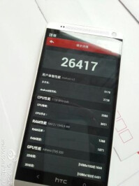 HTC-One-Max-11