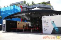 Sony-Xperia-Z1-2