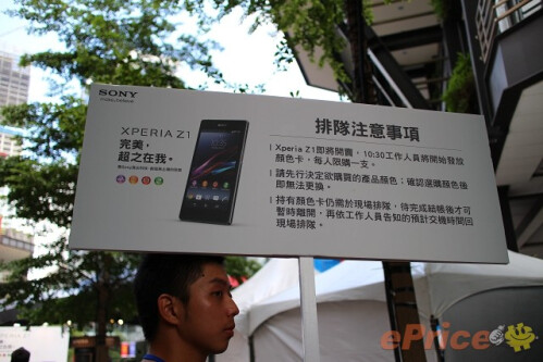 Sony Xperia Z1 event in Taiwan
