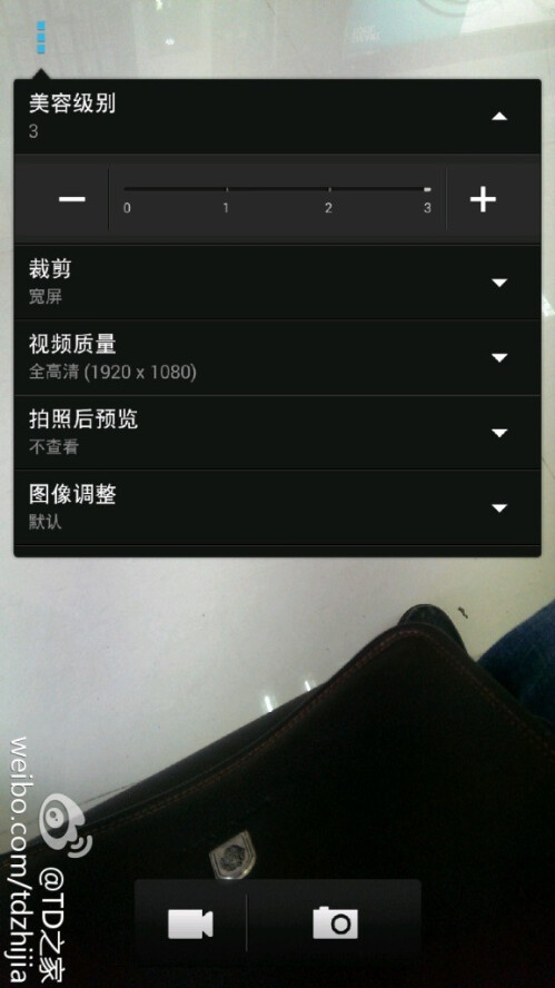 HTC One Max root and camera features