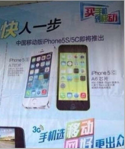 This poster is allegedly a China Mobile ad for 3G versions of the Apple iPhone 5s and Apple iPhone 5c