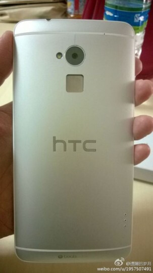HTC One Max is expected to launch October 17th