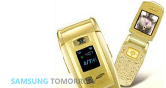 Samsung gold model from 2004 for the Athens Olympics