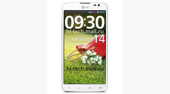LG G Pro Lite Dual smartphone rumored to launch in mid-October