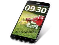LG-G-ProLite-Dual-2