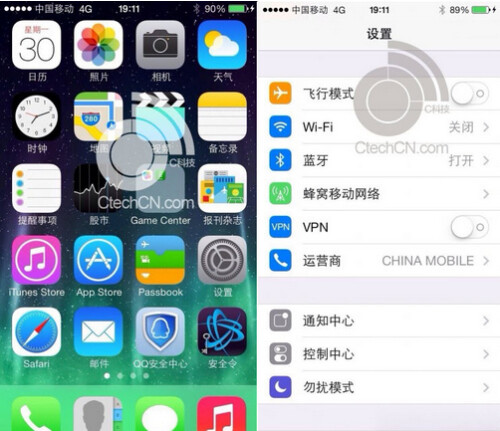 Screenshots from a test of China Mobile's 4G-LTE network on the Apple iPhone 5s