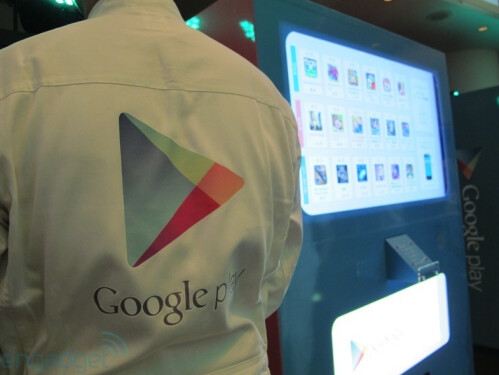 Google sets up an Android game vending machine in Tokyo