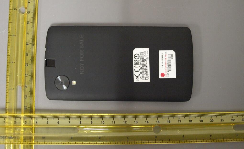 Nexus 5 rear camera