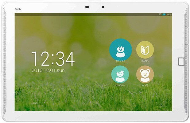 Fujitsu Arrow Tab: fingerprint sensor and top of the line specs