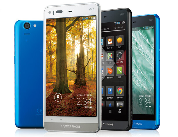 Sharp Aquos SHL23 - KDDI's winter collection brings the lightest waterproof 5-incher, and the amazing Sharp Aquos SHL23