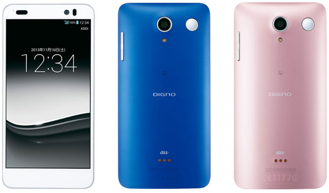 Kyocera Digno M - KDDI's winter collection brings the lightest waterproof 5-incher, and the amazing Sharp Aquos SHL23