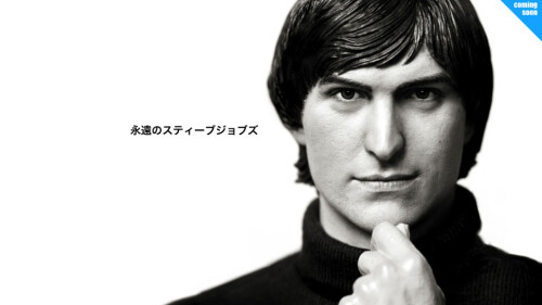 The latest tribute dolls of Steve Jobs are coming from Legend Toys