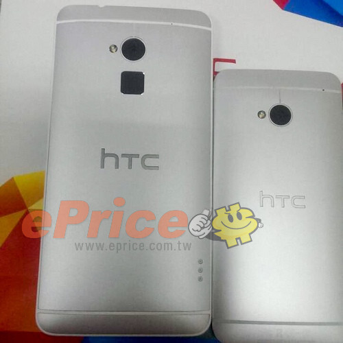 HTC One Max snapped without a back cover