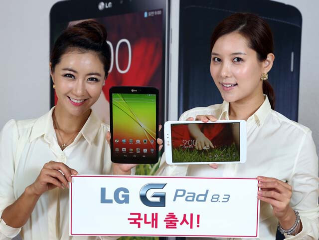 The LG G Pad 8.3 launches in Korea next week - LG G Pad 8.3 has October 14th release date in Korea; tablet is coming to 30 countries before 2014