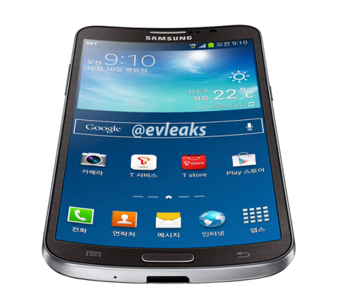 First image of the Samsung Galaxy Round curved smartphone leaks