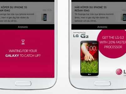 LG makes fun of the slower Samsung Galaxy S4
