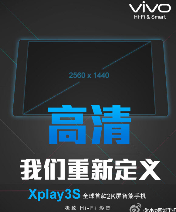 Vivo Xplay3S to be the world's first 2560x1440 pixels display 2K HD phone