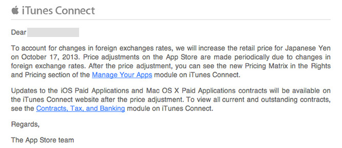 Apple alerts Japanese developers to rate hikes for paid apps in Japan - Apple to raise App Store prices in Japan today