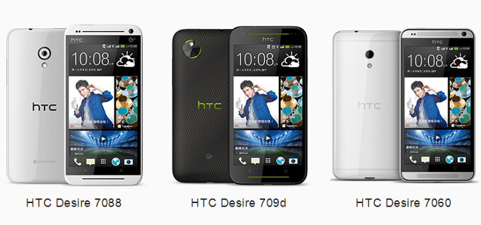HTC unveils three new Desire smartphones for China