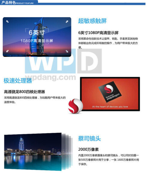The phablet will have the Qualcomm Snapdragon 800 under the hood along with an FHD display
