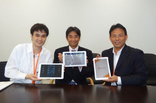 First Tizen OS-based tablet is here